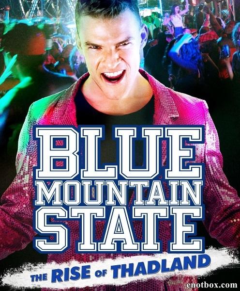 Штат Блу Маунтин: Восстание Тадлэнда / Blue Mountain State: The Rise of Thadland (2016/WEB-DL/WEB-DLRip)
