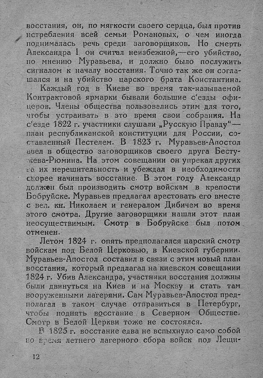 https://img-fotki.yandex.ru/get/66958/199368979.4/0_19bf5b_f437a7e4_XXXL.jpg