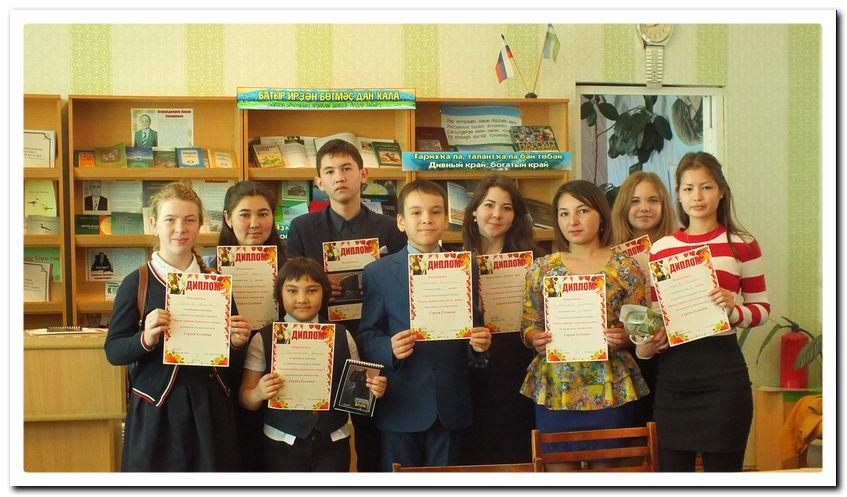 Победители конкурса чтецов.
