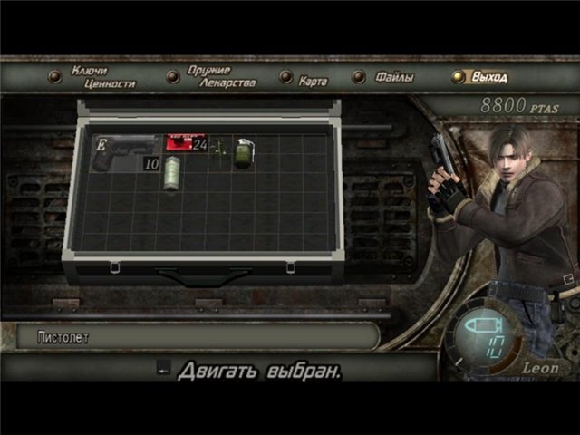 Resident Evil 4: Ultimate HD Edition PC 0_1321a1_d9e4a9bc_orig