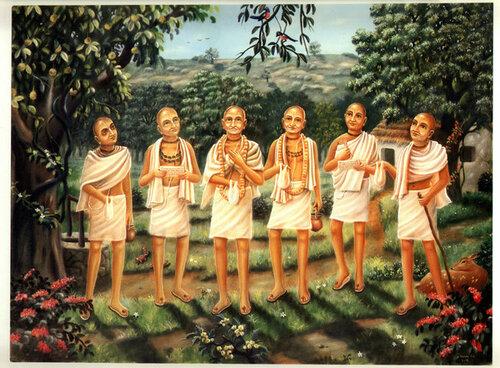 ����� ������� ���������� - Six Goswamis