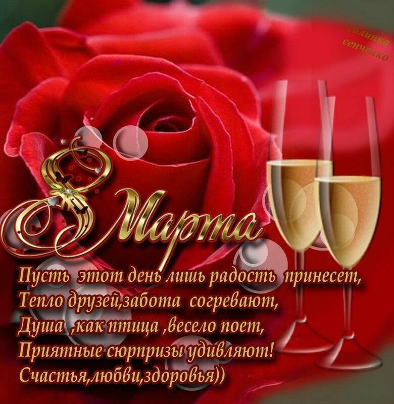 Поздравления на мобильный с праздником