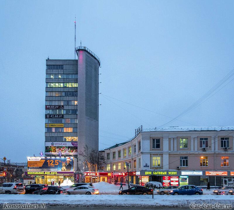 Кривой дом, Гончарова