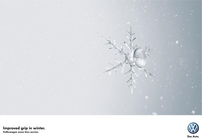 Улучшенное сцепление зимой. Volkswagen.