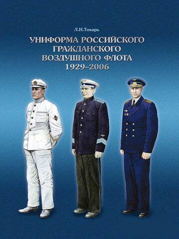 uniforms2-0.jpg
