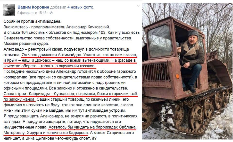 """Саратовский губернатор Радаев потребовал начать выпуск iPhone7 на заводе холодильников: """"Нам всего хватит, у нас же есть мозги?"""" - Цензор.НЕТ 4729"""