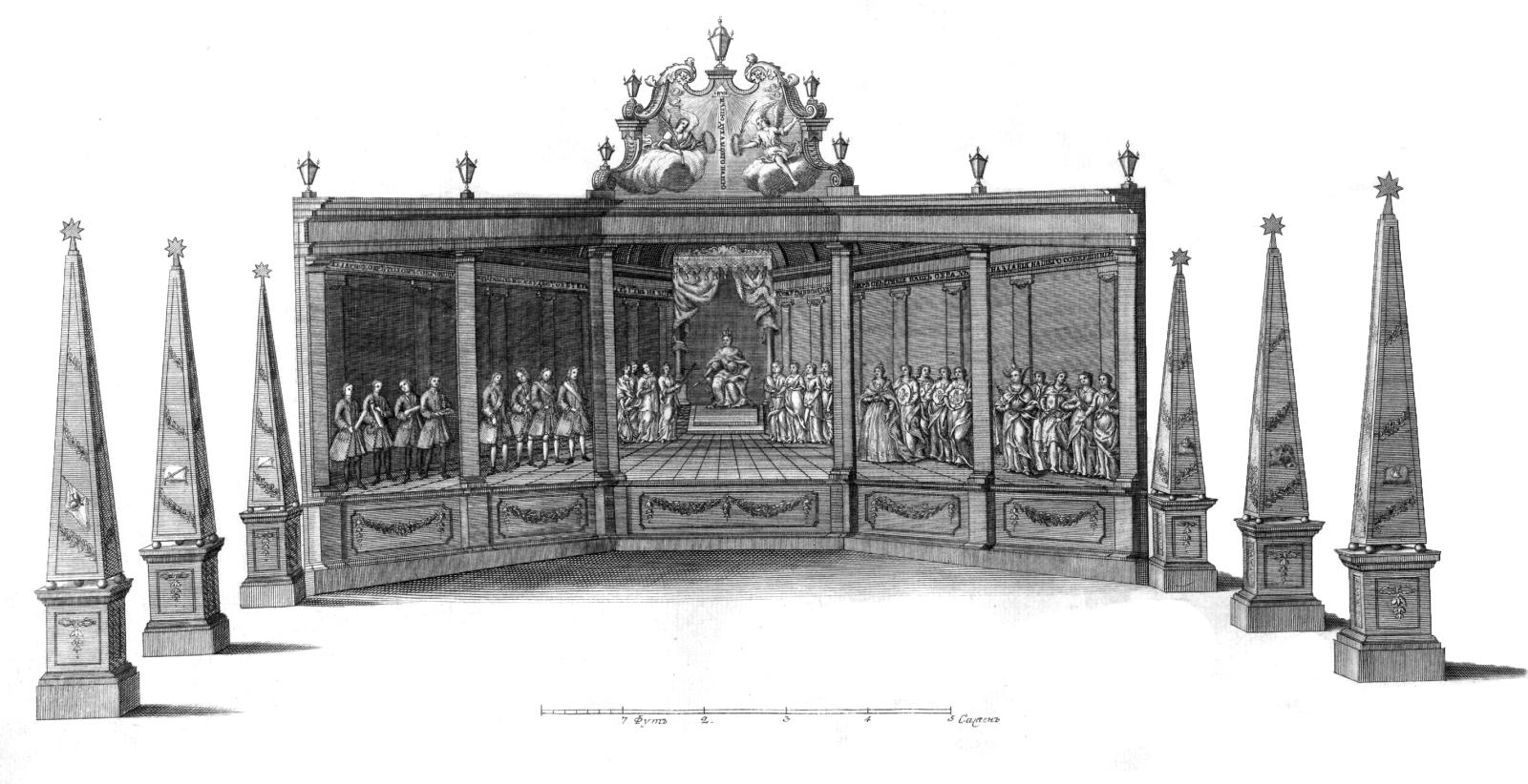 51. Г.А. Качалов. № 46. Иллюминация, бывшая в Потешном дворце. 1744 Резец, офорт. 25,7 х 41,5