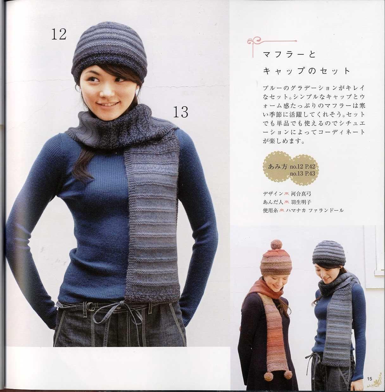 Китайские и японские журналы - Осинка 15