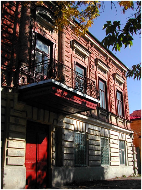 Дом семьи Фельдмана в Таганроге.jpg