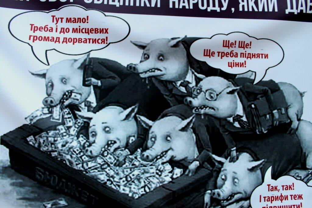 Карикатура на украинских бюрократов