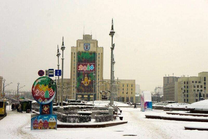 2016-01-09_003, Белоруссия, Минск, Площадь Независимости.jpg