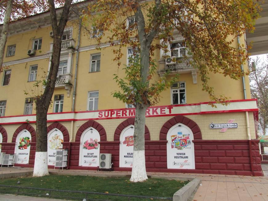 сталинские дома на улице бабура 19.JPG