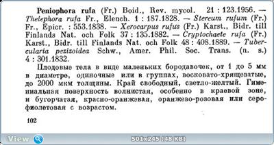 0_ff126_209f509a_orig.png