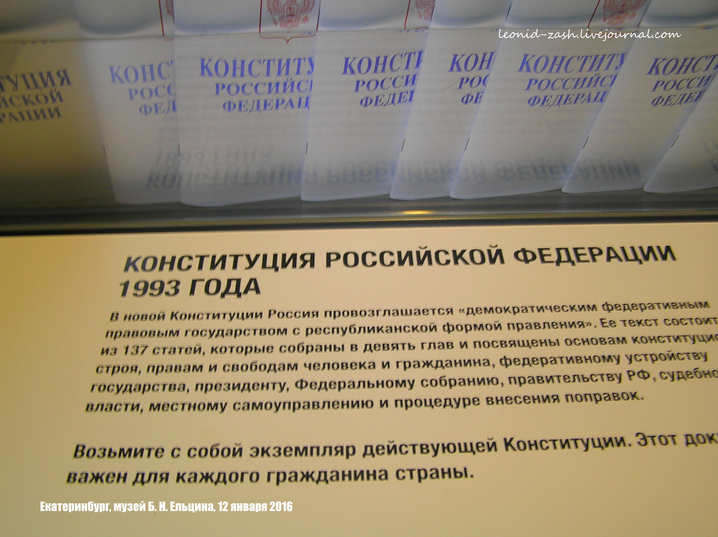 Ельцин 15.JPG