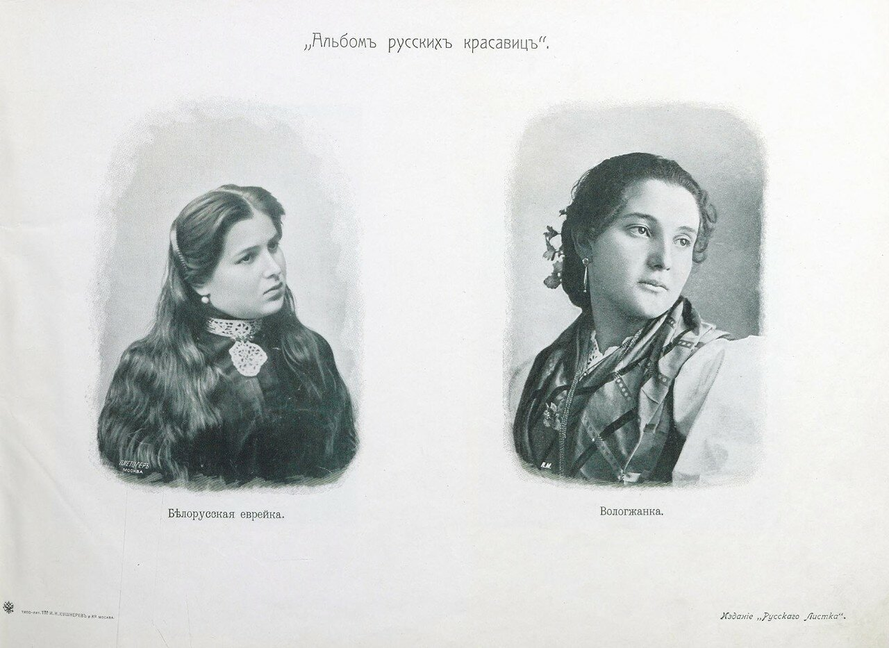 Русские красавицы онлайн 5 фотография