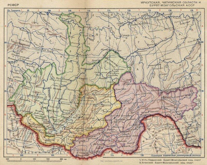 Иркутская, Читинская области и Бурят-Монгольская АССР