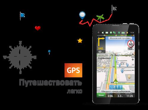GPS-навигатор Texet TM-7059