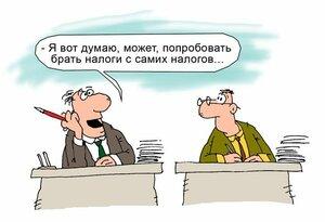 В России говорят о повышении налогов - НДС и НДФЛ