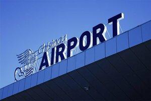 С подозрением на вирус Эбола обнаружено 2 гражданина Японии в аэропорту Кишинёва