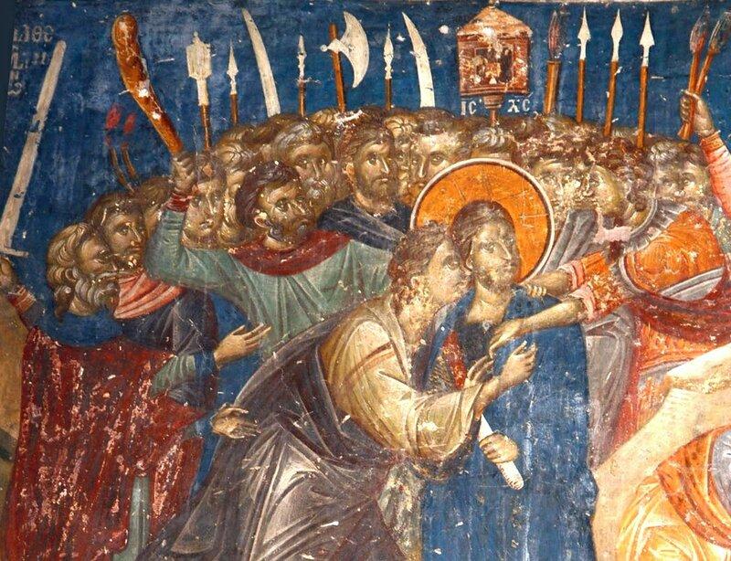 Поцелуй Иуды. Фреска церкви Св. Николая Орфаноса в Салониках, Греция. XIV век. Фрагмент.
