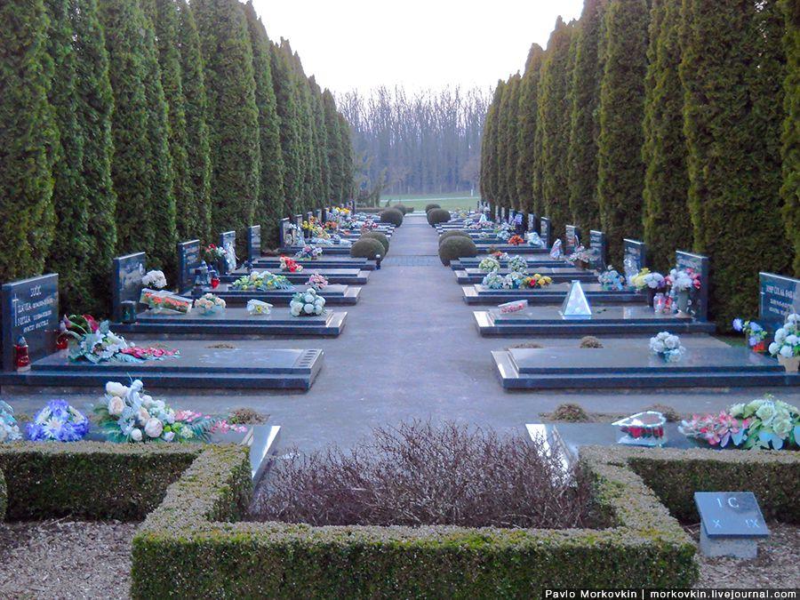 Мемориальное кладбище жертв хорватской войны