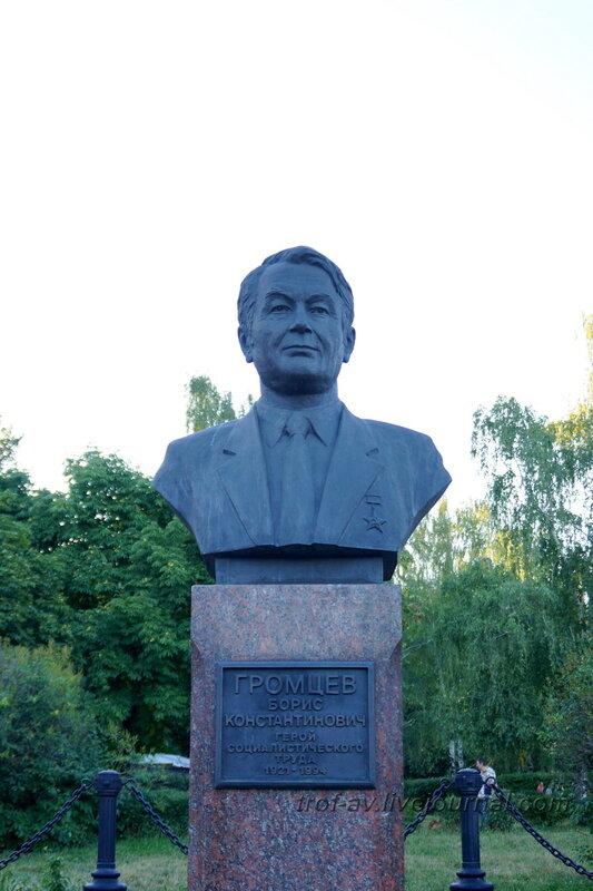 Памятник Герою Социалистического труда Громцеву Б.К., Дзержинский