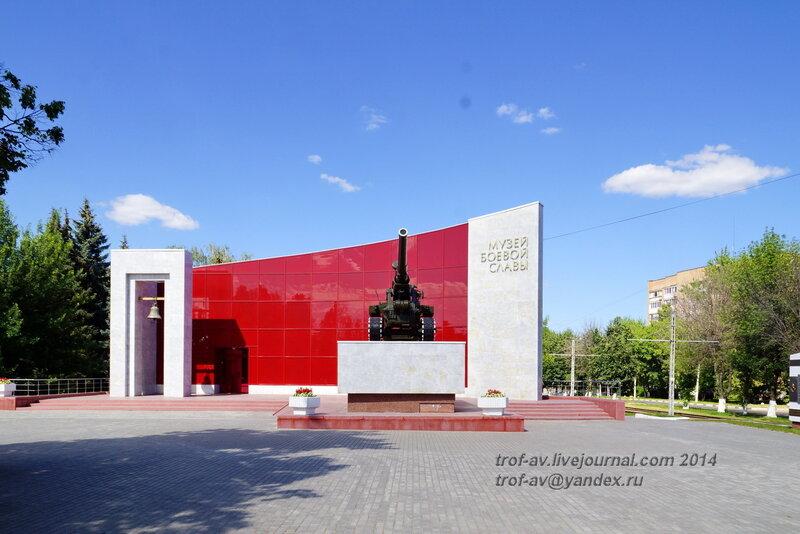 Гаубица Б-4. Мемориал у музея Воинской славы, Коломна