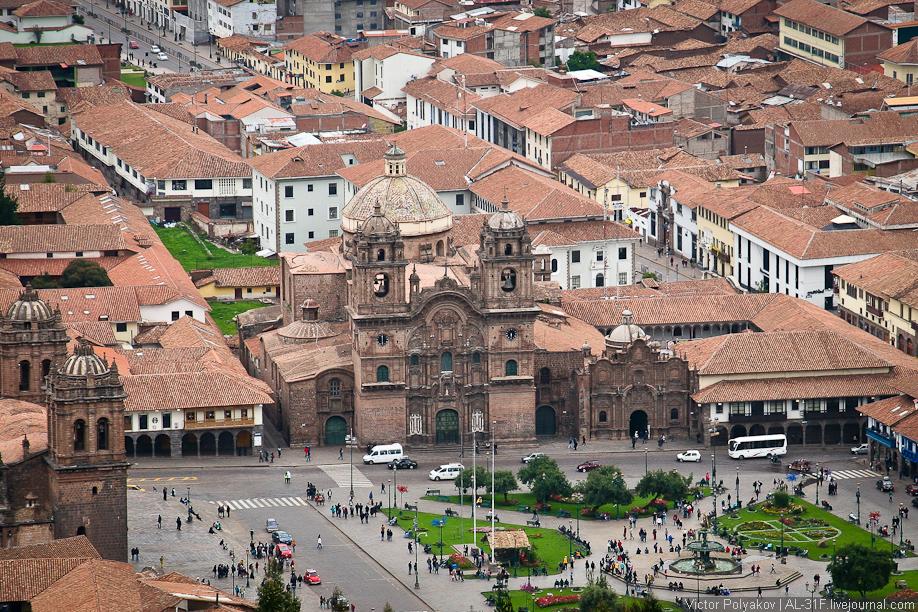 Cuzco. Plaza de Armas