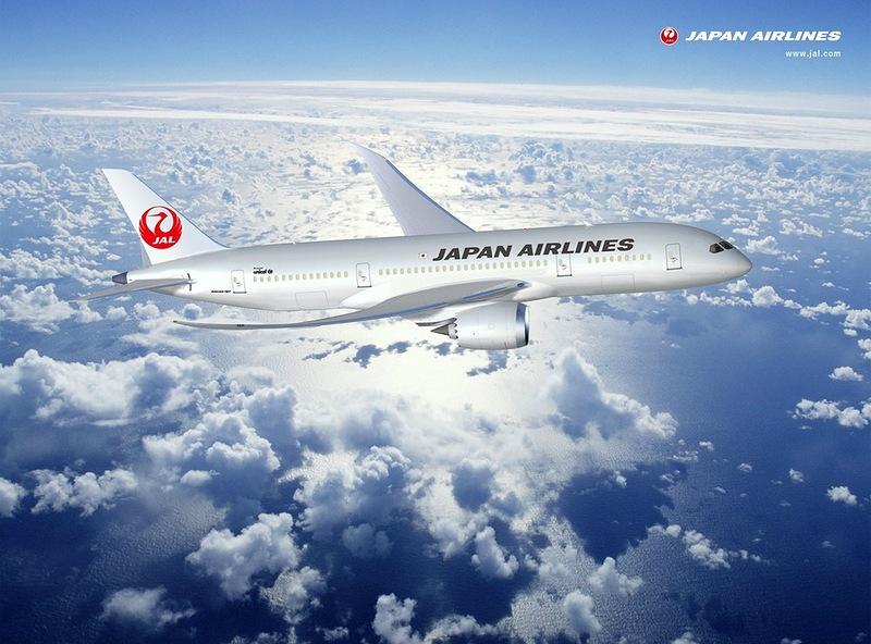 Японские Авиалинии. Авиакомпания Japan Airlines