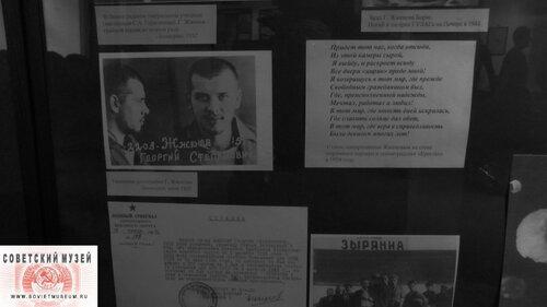 gulag7.jpg