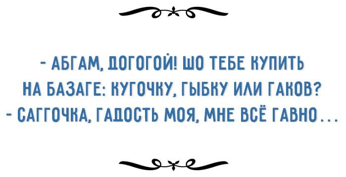 https://img-fotki.yandex.ru/get/6700/211975381.7/0_18124c_a8c0ec26_orig.jpg