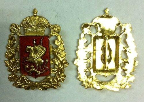 Герб Московской губернии
