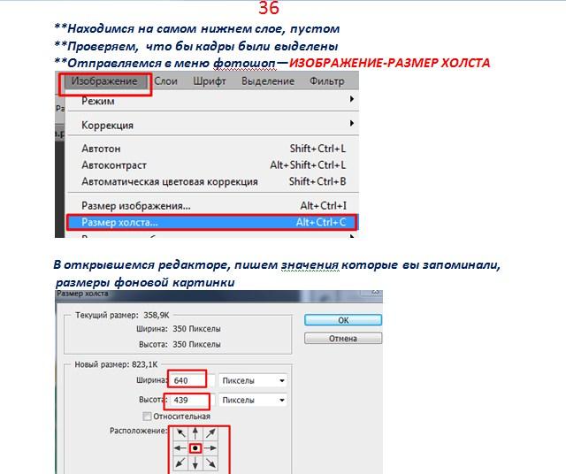 https://img-fotki.yandex.ru/get/6700/231007242.1c/0_1151bf_ff399680_orig