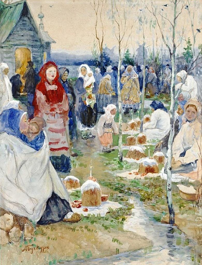 Александр Алексеевич Бучкури (1870 – 1942) - Пасхальное утро // Alexander Buchkuri - Easter Morning