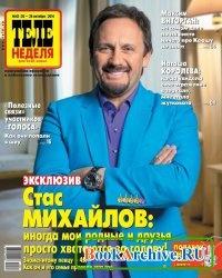 Журнал Теленеделя №42 2014
