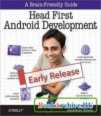 Книга Head First Android Development (Early Release).