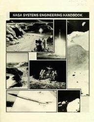 Книга NASA Systems Engineering Handbook (SP-6105)