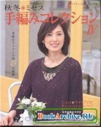 Книга Lady Boutique Series №2716 2008.