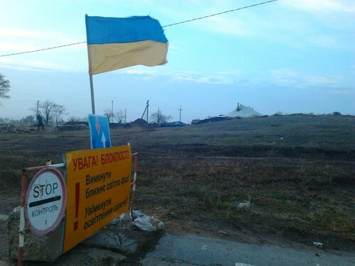блокпост батальон Донбасс