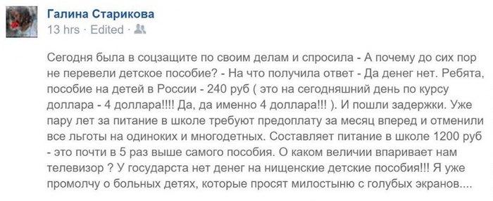http://img-fotki.yandex.ru/get/6700/35931700.113/0_daef8_b5c5476e_orig