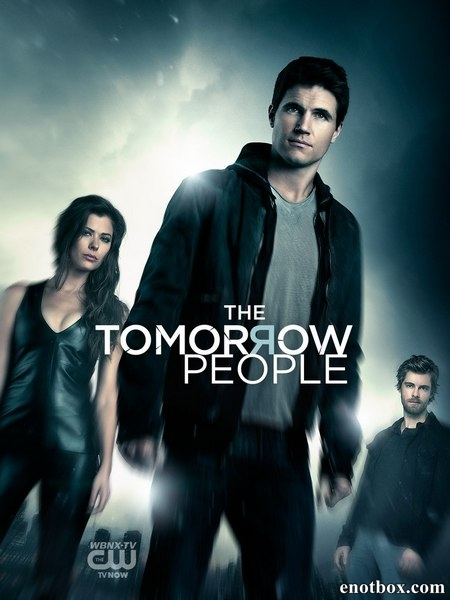Люди будущего / The Tomorrow People - Полный 1 сезон [2013-2014, WEB-DLRip | WEB-DL 720p, 1080p] (LostFilm | NewStudio)
