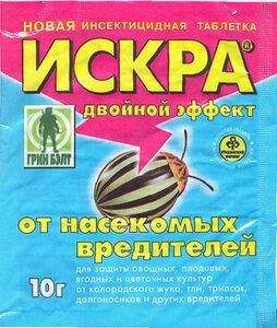 iskra_double_effect.jpg