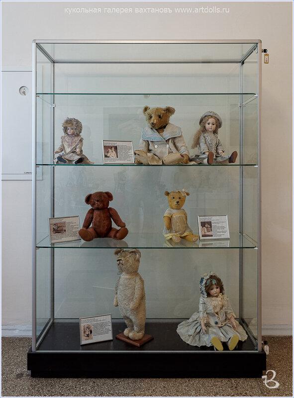 Загадка плюшевого медведя Тедди