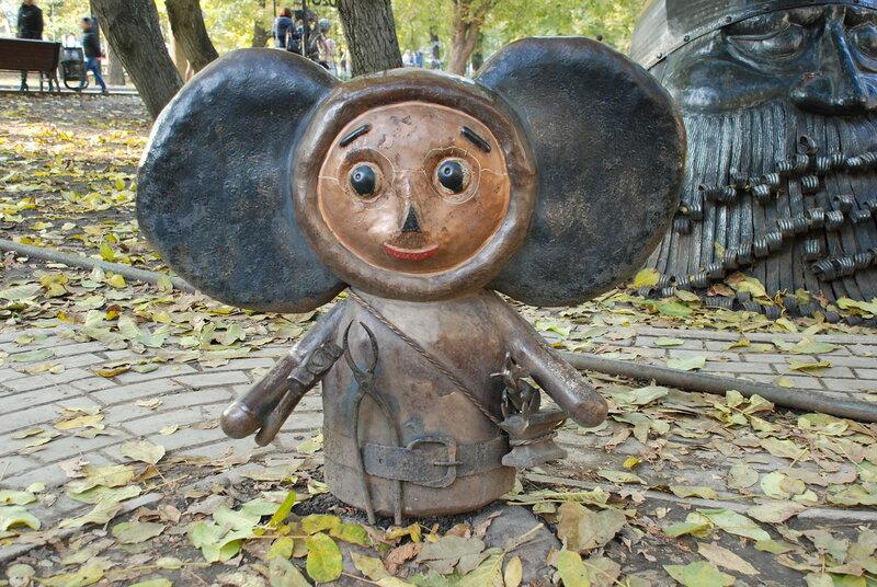 Скульптура Чебурашка в Парке Кованых Фигур(Донецк, Украина)