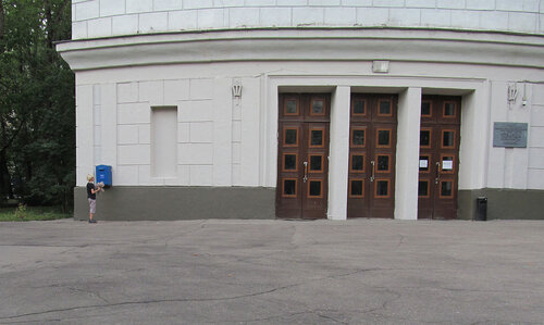 институт 1.jpg