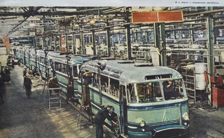 Львовский автобус. завод 900.jpg