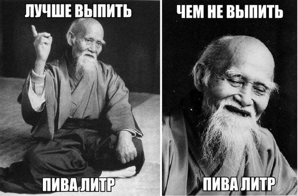 Мудрость гласит