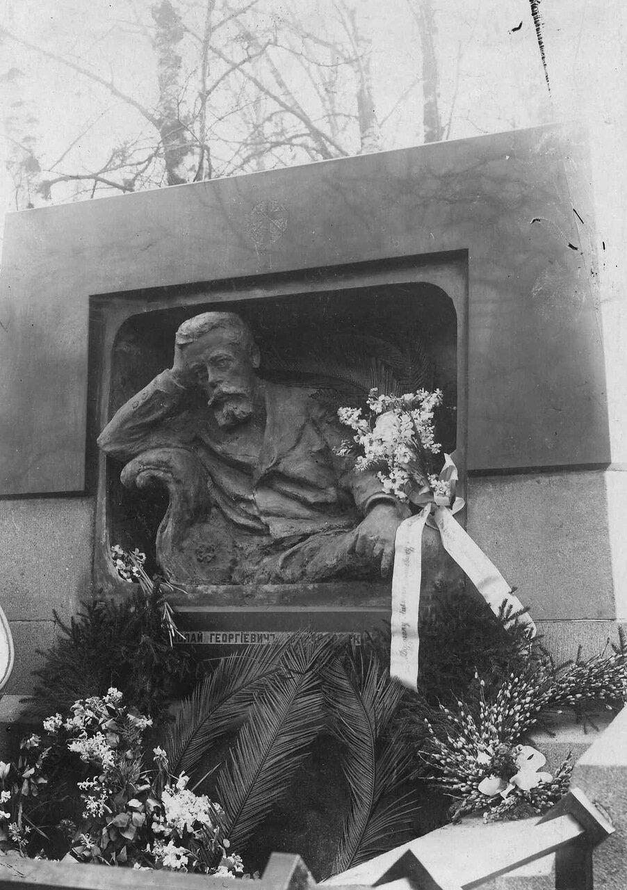 13. Памятник писателю Н.Г.Гарин-Михайловскому. 11 марта 1912 г.