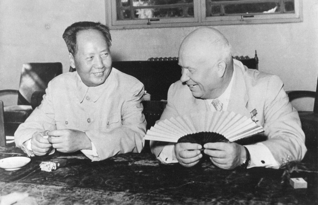 1958. Мао-дзе-дун и Н.С.Хрущев