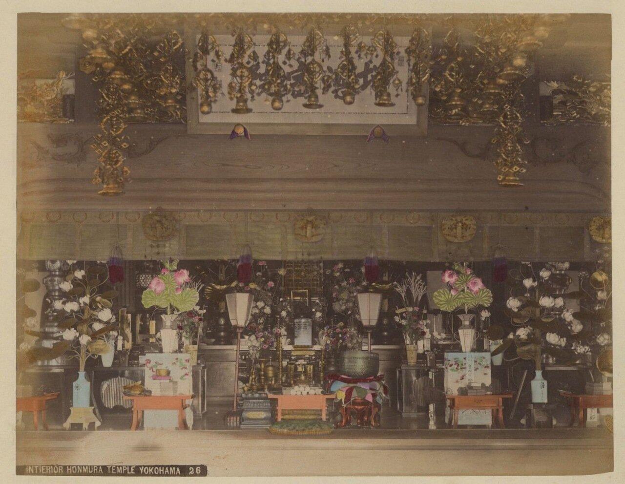 Иокогама, Интерьер храма Хономура